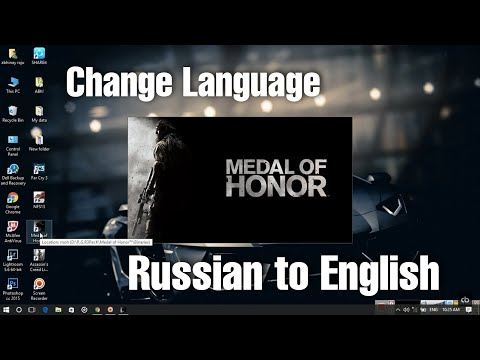 Medal of honor ( moh ) : Change language...