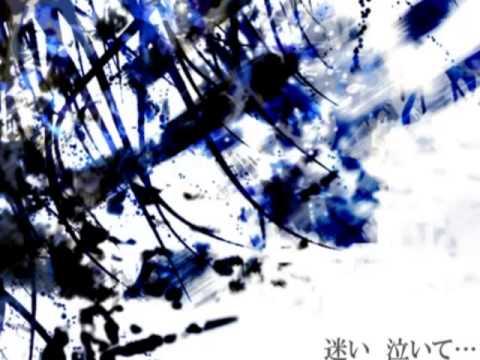 【Sukone Tei】+REVERSE 【COVER】