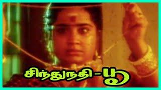 Sindhu Nathi Poo Tamil Movie Scenes   Ranjith recalls his horrific past   Senthamizhan