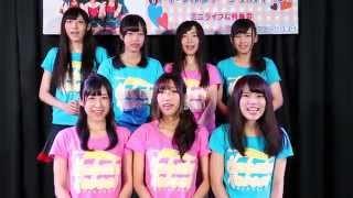 HRとは九州福岡にある専用劇場で公演を行うアイドルグループです。 「...