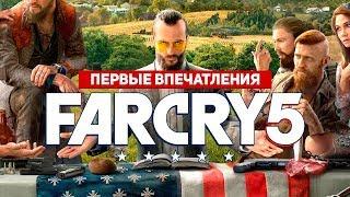 Первые впечатления о Far Cry 5