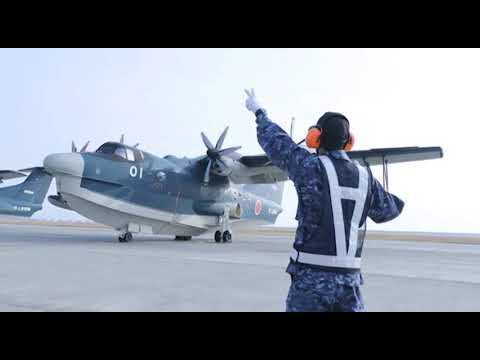 JMSDF activity 4 of 6 'Rescue' ~ US-2 rescue aircraft ~