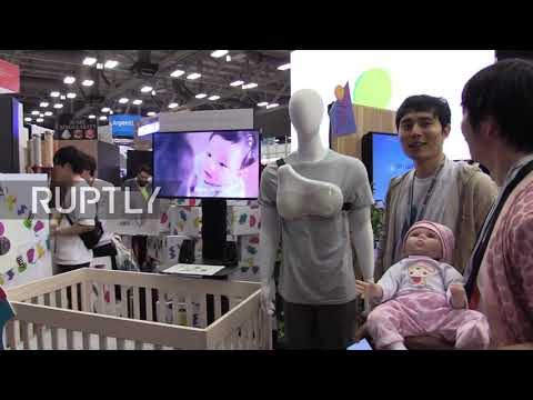 Japanese Device Allows Fathers to Breastfeed Their Babies