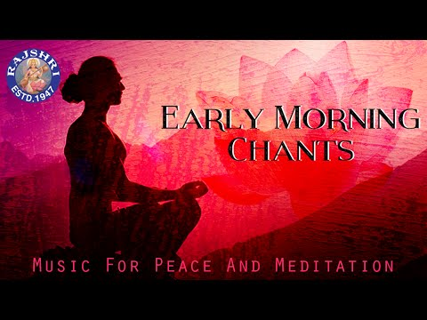 Peaceful Early Morning Chants With Lyrics | ध्यान और शांति मंत्र | Music For Peace And Meditation