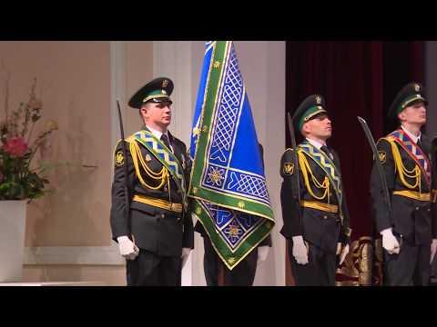 Владыка Никодим принял участие в церемонии вручения Знамени региональной службе судебных приставов