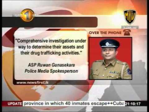 """""""Steps taken to freeze assets of drug racketeer Siddique"""" – Police"""