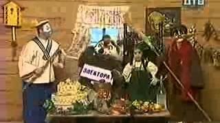 Каламбур Деревня Дураков-  День дурака (1 апреля)