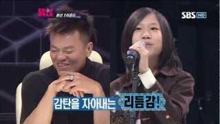 방예담 (Bang Yedam) [MmmBop] @KPOPSTAR Season 2