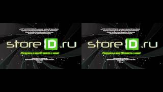 store3d.ru - 3D Video demo logo side-by-side stereoscopic ( yt3d:enable=true)