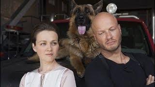 Дни и Ночи я Скучаю... Макс и Лена/Сериал пёс