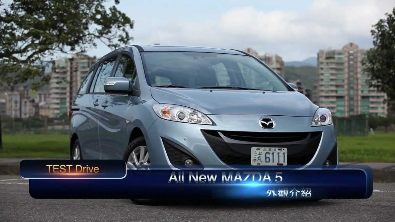 buycartv 大躍進 All New Mazda 5 buycartv  大躍進 All N