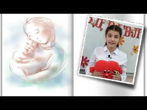 Видео День матери 2