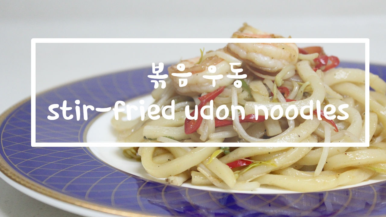 how to make fried udon