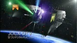 録画日:2013.02.18 形式:TS→AVI ビデオ:(1440*810) 2579kbps 29fps ...