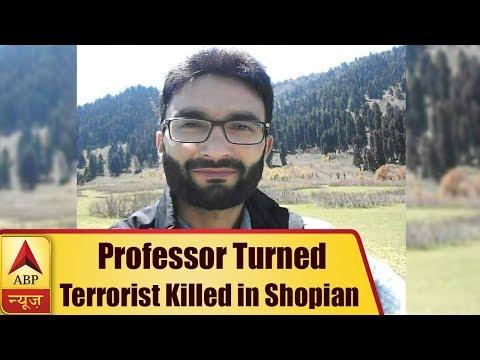 Assistant Professor Turned Terrorist Rafi Bhat Killed in Shopian Encounter | ABP News
