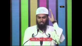 Tabaeen Ke Daur Me Hadees Ki 252 Se Zyada Kitabe Likhi Gai By Adv. Faiz Syed