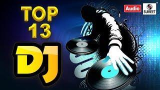 Top DJ 13 New Marathi DJ Songs 2018 Ganpati Special Sumeet Music