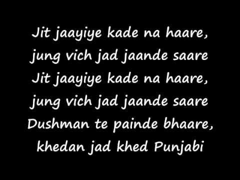 Shera Di Kaum Punjabi