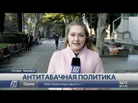 Выпуск новостей 14:00 от 22.11.2019