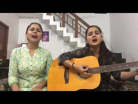 Babul meriya guddiya tere ghar reh gaiya |cover by ramneek and simrita