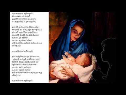 Natha kisiwek - Christmas Song (නැත කිසිවෙක්) - Bathiya & Santhush (BNS)