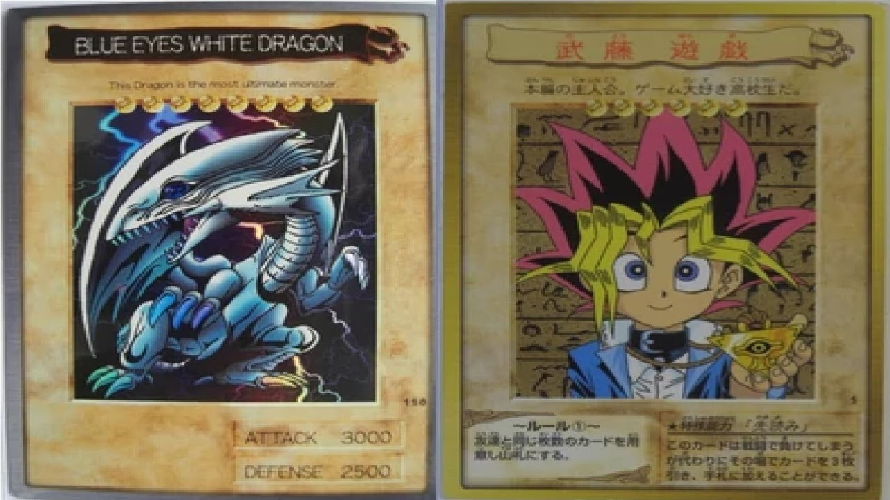 List of Bandai cards | Yu-Gi-Oh! | FANDOM powered …