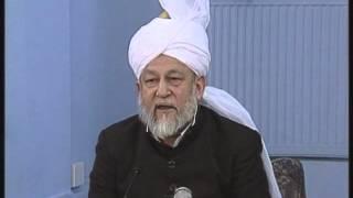 Dars-ul-Qur'an: 27th January 1996 (Urdu)