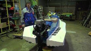 Система управления подвесным лодочным мотором на самодельном водном мотоцикле.(Подробное видео про систему управления самодельного водного мотоцикла «Авианосец» с подвесным лодочным..., 2016-04-12T19:24:56.000Z)