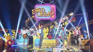 《Comeback Special》 N.Flying (엔플라잉) - THE REAL (진짜가 나타났다) @인기가요 Inkigayo 20170806