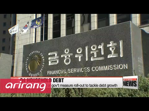 Korea's household debt grows at fastest pace in 2015