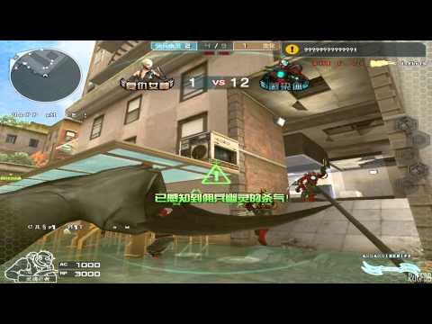 Chinese CrossFire: Ghost VS Mutants(NEW)[Gameplay]!