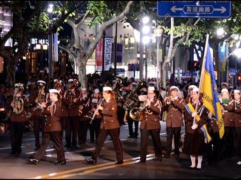 Opening Parade of Shanghai Tourism Festival 2016 - Musikkapelle Obermarkersdorf, Austria