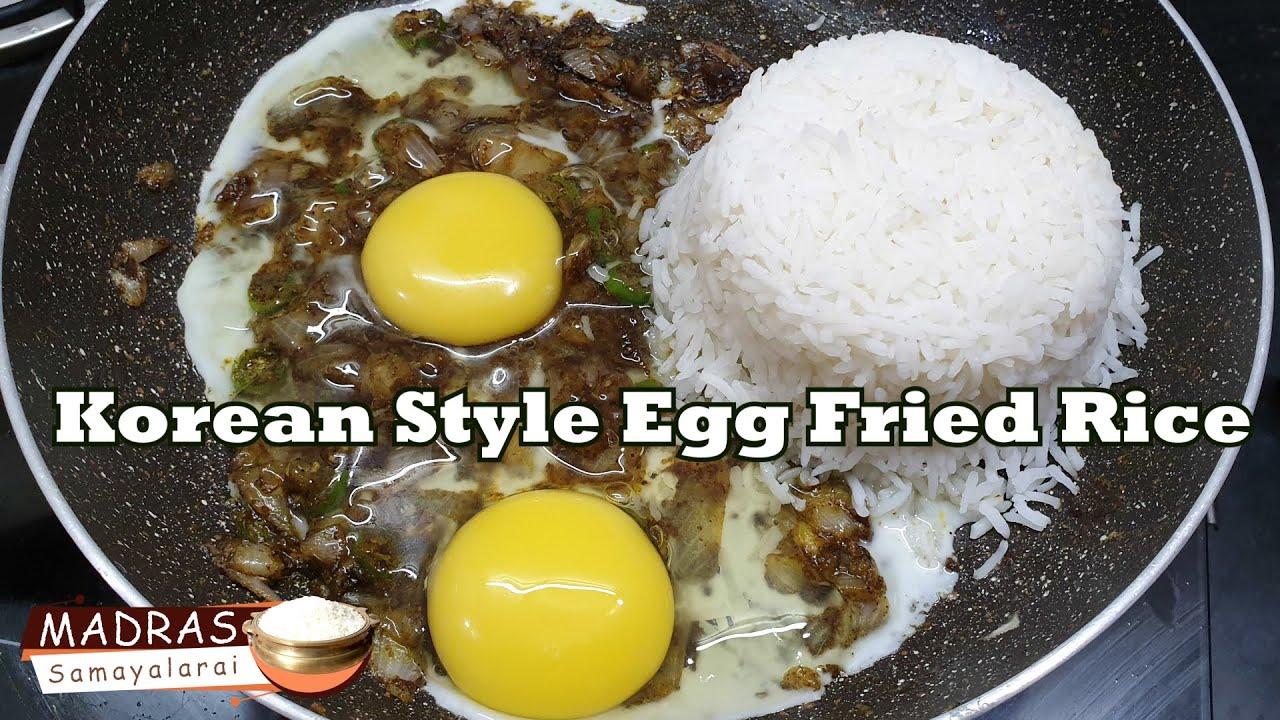 Korean Style Egg Fried Rice Egg Fried Rice Restaurant Style