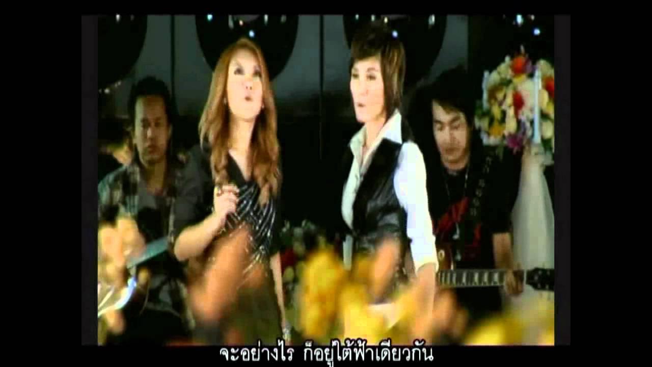 ผู้หญิงดั่งดอกไม้ : หญิง + ทราย [Official MV]