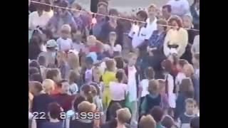 День двора в Бугульме. 1998 год