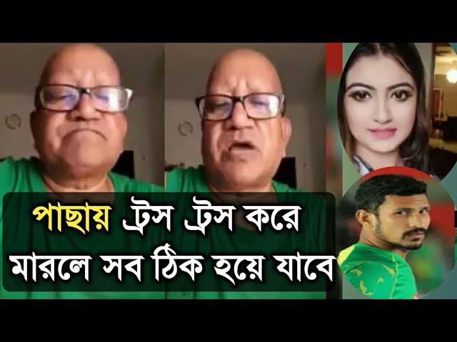 Crazy Poet Sefat Ullah is on fire to Roast Nasir And His Girlfriend Subah