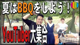 BBQ料理動画 シュラスコwithモウリョ → https://youtu.be/lMxyOWOIldE ...
