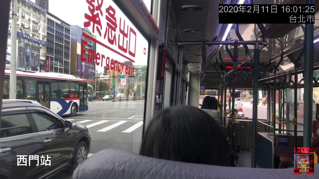 盧明通臺北市公車20路中華西門站及衡陽路口 - YouTube