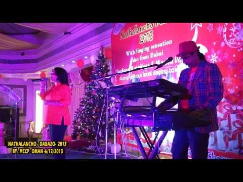 DEES RAATH MOGA | COVER LIVE BY GVOM 2012-  REENA DSOUZA | MUSCAT- OMAN
