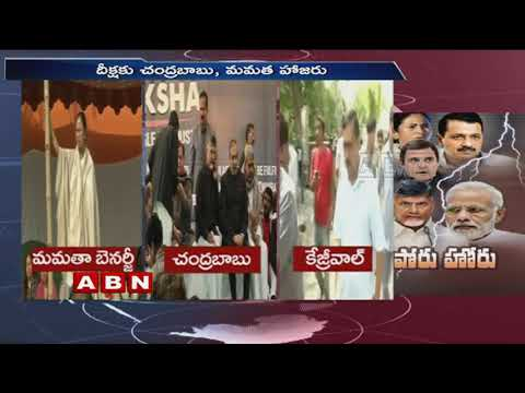 CM Chandrababu Naidu to attend AAP chief Arvind Kejriwal anti BJP rally in Delhi shortly |ABN Telugu