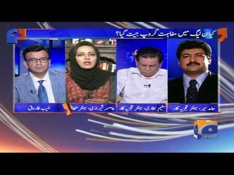 Aapas Ki Baat | 17 October 2017 |  Geo News