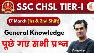 SSC CHSL (17 March 2020, 1st & 2nd Shift) GK by Anadi Sir   Exam Analysis & Asked Questions
