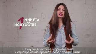 Фрида Кало. серия 3