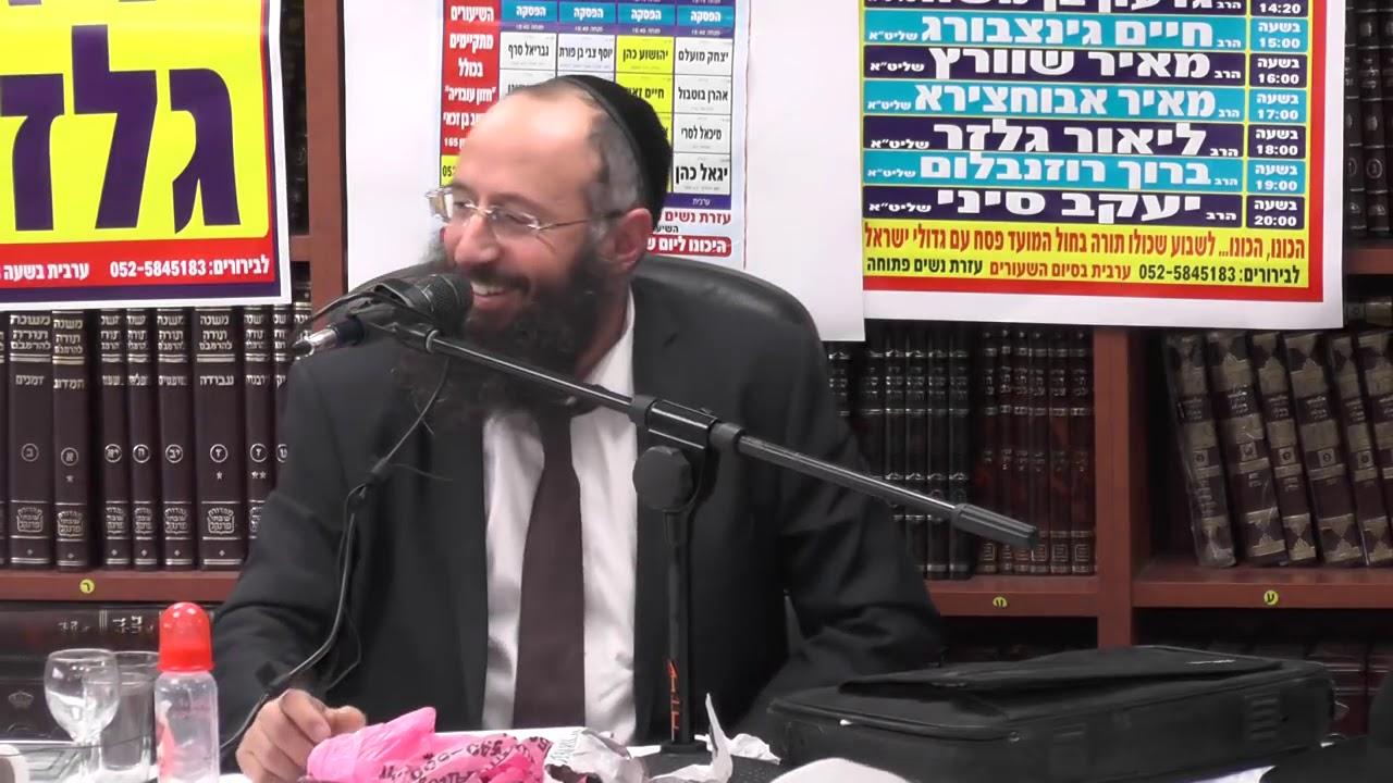 הרב בנימין חותה - ליל הסדר בלווי המחשה חלק א  פסח התשע''ט