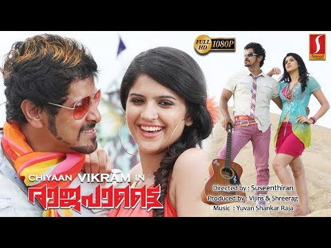 rajapattai malayalam full movie 2018 vikram deeksha seth exclusive release movie 2019 full hd malayalam old movies films cinema classic awards oscar super hit mega action comedy family road movies sports thriller realistic kerala   malayalam old movies films cinema classic awards oscar super hit mega action comedy family road movies sports thriller realistic kerala
