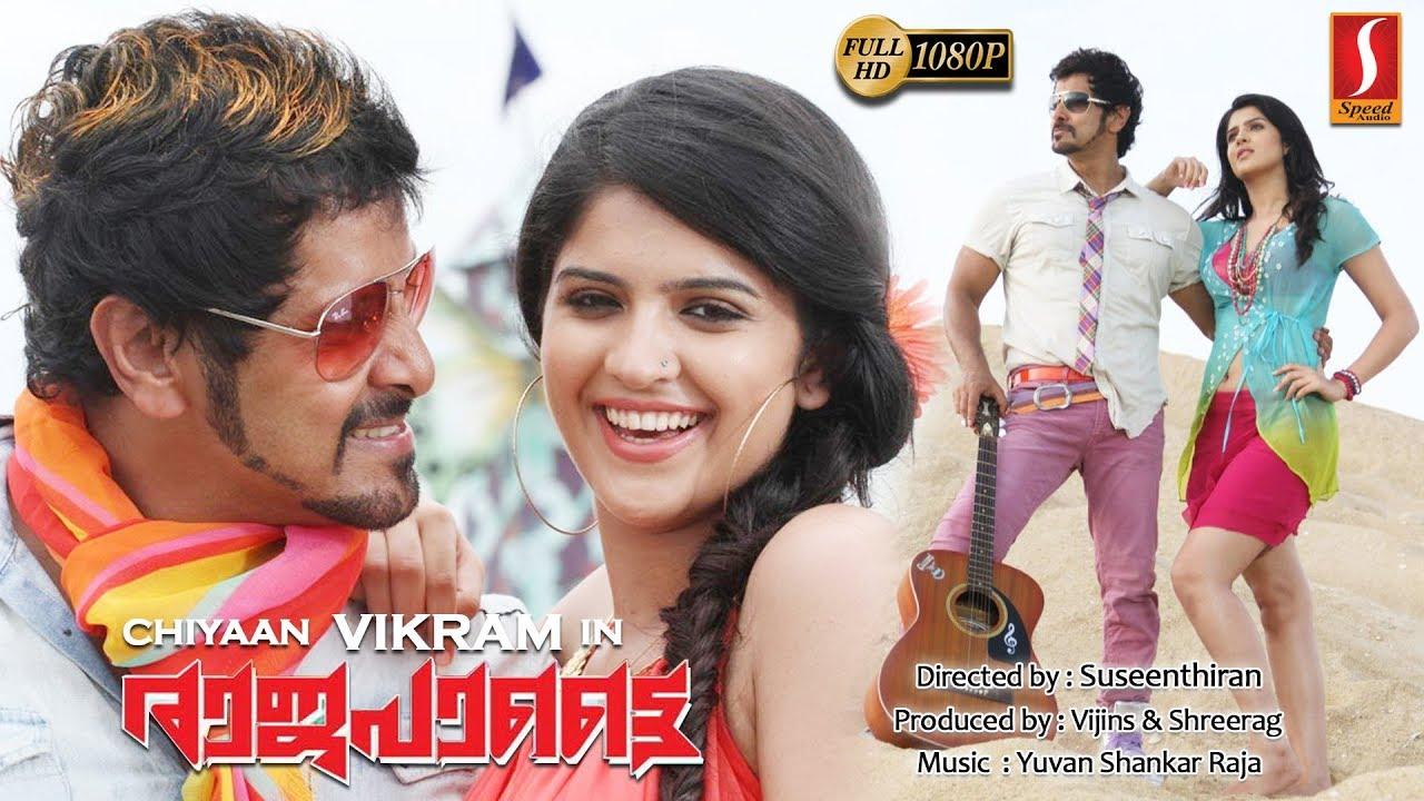 Download Rajapattai Malayalam Dubbed Full Movie | Vikram | Deeksha Seth