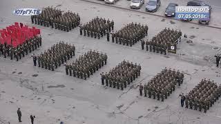 Торжественное построение Факультета военного обучения на Университетской площади. Повтор от 07.05.18