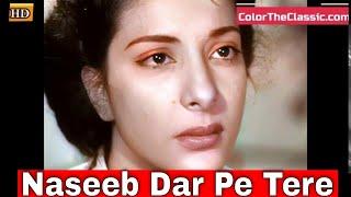 Naseeb Dar Pe Tere In Color (HD) - Deedar Songs, Dilip Kumar, Ashok Kumar, Nargis Dutt, Mohd Rafi