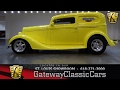 #7223 1934 Chevrolet Sedan Delivery - Gateway Classic Cars of St. Louis