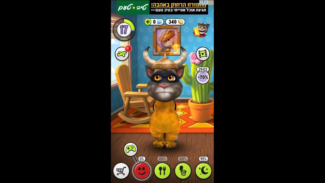 Talking Tom Cat Pro 2 для Android - vsetop.org
